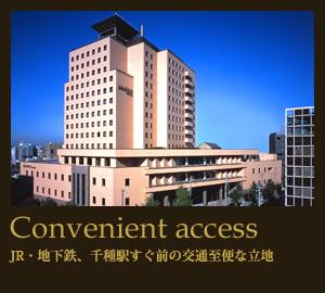 Convenient access JR・地下鉄、千種駅すぐ前の交通至便な立地