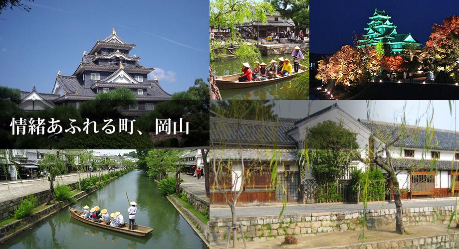 歴史絵巻とものづくりの街、名古屋