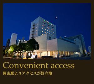 Convenient access 岡山バスセンター3F連絡通路直結でアクセス抜群
