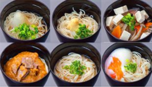 白石温麺(しろいしうーめん)