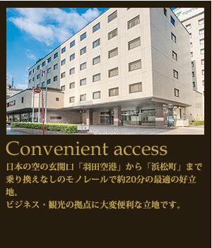 Convenient access 東京バスセンター3F連絡通路直結でアクセス抜群