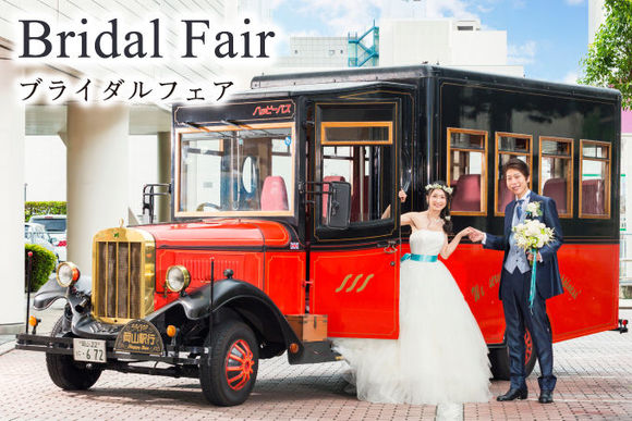 blog_image.bridal_fair.jpg